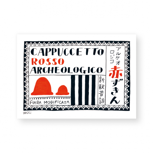 Cappuccetto rosso archeologico - Corraini Edizioni