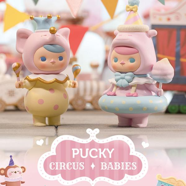 Figura in vinile Pucky Circus Babies - blind box Pop Mart