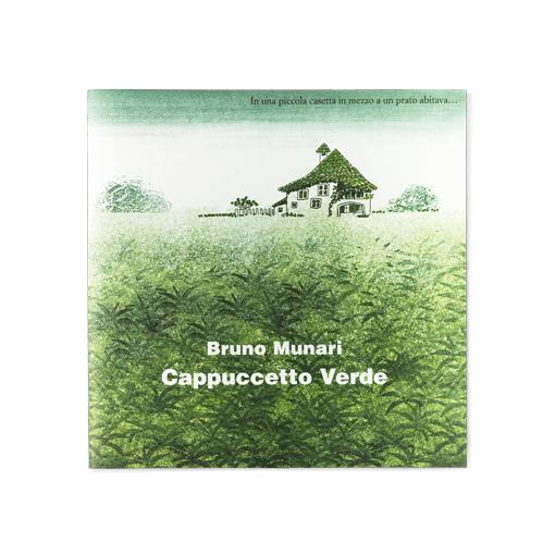Cappuccetto Verde - Corraini Edizioni
