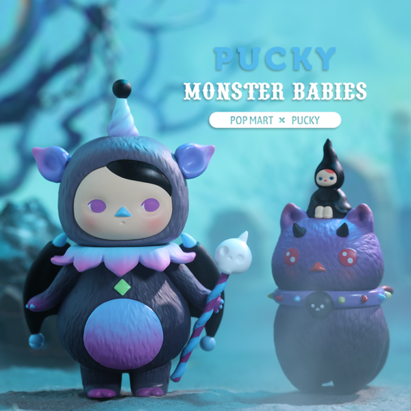 Figura in vinile Pucky Monster Babies - blind box Pop Mart