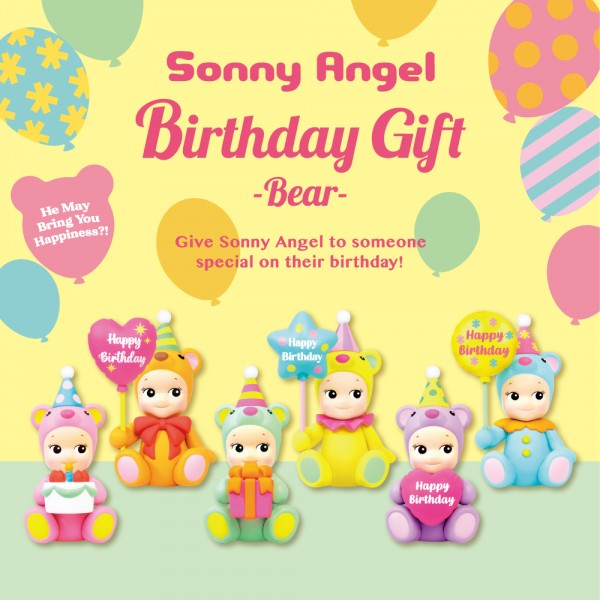 Figura in vinile birthday gift - blind box Sony Angel